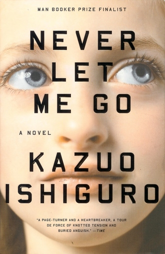 f471c-never-let-me-go